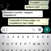 отзывы (4)