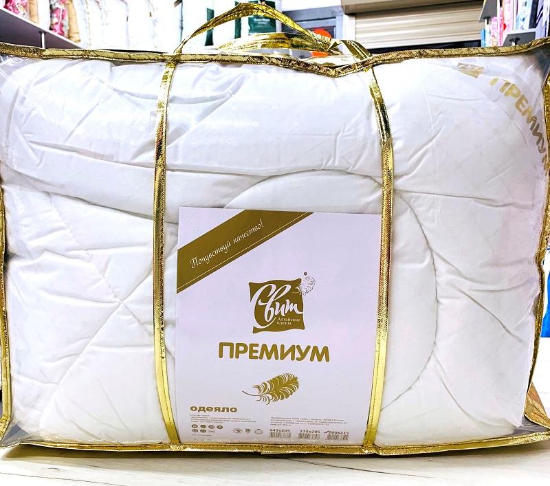 """Одеяло 2 сп. евро """"Лебяжий пух """"Premium"""" Зимнее"""